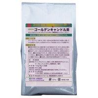 そらゴールデンキャンドル茶 (4gティーパック × 30包)